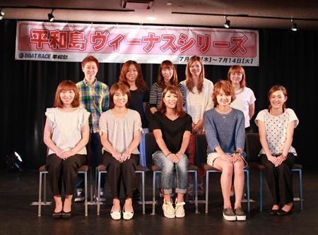 平和島で東京支部女子選手が七夕イベント! - 予想王TV@SANSPO.COM