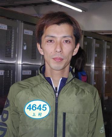 上村純一【5日江戸川12R】上村、今節初白星へ先マイ