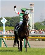 ダービー馬としては70年ぶりとなる京都記念制覇を目指すレイデオロ