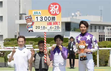 幸英明騎手が現役9人目のJRA通算1300勝を達成 - サンスポZBAT ...