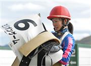 今年のJRA22勝目を挙げた藤田菜七子騎手