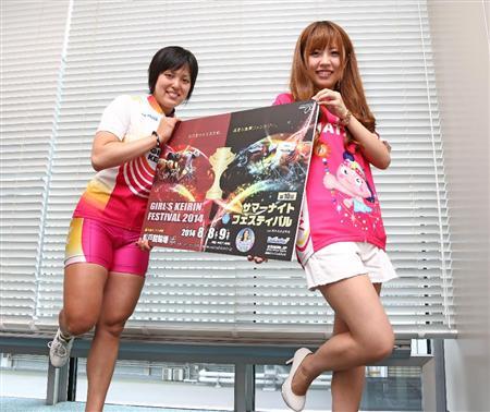 松戸競輪のPRのため来社した篠崎新純選手(左)とキャンペーンガールの堀えりかさん松戸・サマーナイトフェスティバルをPR!