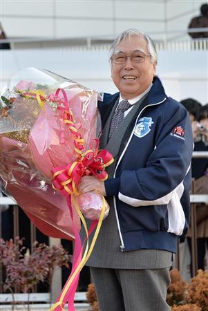 東西で8人の調教師が定年を迎える (5) - 予想王TV@SANSPO.COM
