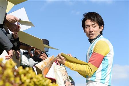 骨折休養明けの幸英明騎手が復帰当日にV (2) - サンスポZBAT!競馬