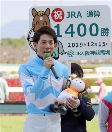 阪神で幸英明騎手がJRA通算1400勝達成 - サンスポZBAT!競馬